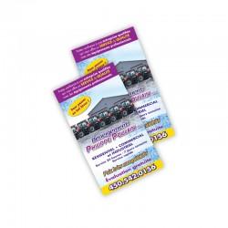 Cartons Publicitaires 4x6, 4/4 Laminés mat + Spot UV